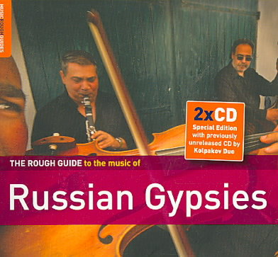 ROUGH GUIDE TO THE MUSIC OF RUSSIAN G (CD)